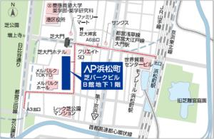 ap-hamamatsucho_access